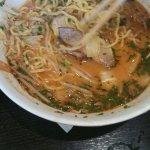 die andere Suppe