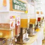 はちみつフルーツ酢試飲コーナーで飲み比べて、あなたのお気に入りを見つけてください。