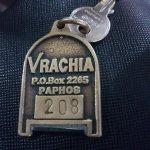 Foto di Vrachia Beach Hotel & Suites