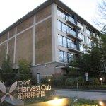 Photo de Hotel Harvest Hakone Koshien
