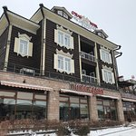 Photo de Kupecheskiy Dvor Hotel