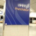 صورة فوتوغرافية لـ D Varee Xpress Makkasan, Bangkok