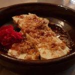 Special dessert: caramel semifreddo with macadamia nut crumb