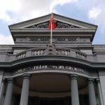 Photo of Ho Chi Minh City Museum