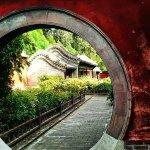 Photo of Jinci Park