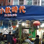 Photo of Home Boutique Inn Chengdu Tianxiang Street