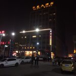 Photo of Huaxi Hotel