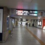 Photo of Odakyu Limited Express Romancecar
