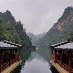 Baofeng Lake Foto