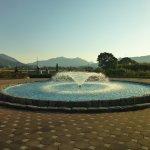 Photo of Yoshiumi Rose Park
