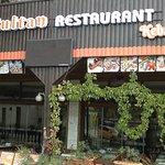 01 Sultan Restaurant