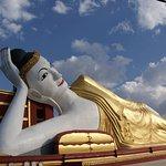 Bodhi Tahtaung
