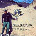 Great Wall at Huanghuacheng