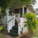 Garden Cottage front porch.