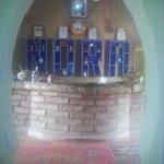 Photo of Restaurant Cafe NORA