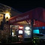 Enjera Restaurant Facade