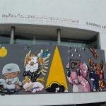 Photo of Bangkok Art & Culture Centre (BACC)