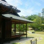 Kokoen Garden Foto