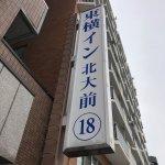 Photo of Toyoko Inn Sapporo Eki Nishiguchi Hokudai-mae