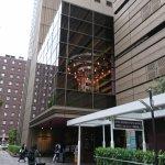 Φωτογραφία: Hotel Keihan Kyoto Grande