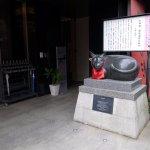 Work Hotel Annex Tenjin no Yu Foto
