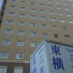 Photo of Toyoko Inn Aizuwakamatsu Ekimae