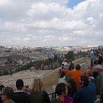 תמונה של Israel By Mouth, Foot or Private Tour