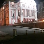 Photo of Teatro Amazonas Museum