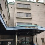 Photo of KKR Hotel Hiroshima