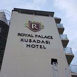 Foto de Royal Palace