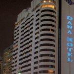 Foto di Al Diar Mina Hotel