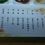 Photo de Nagahama Royal Hotel
