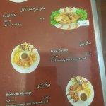 منوی رستوران محسن