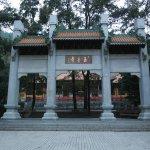 Входные вотора храма Ютай