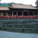 Переднее здание храма Ютай