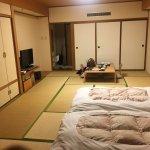 Foto de Hotel Mori no Kaze Tateyama