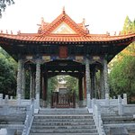 Jianshui Confucius Temple Foto