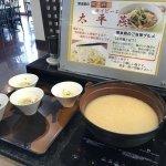 Foto Hotel Hokke Club Kumamoto