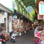 Photo of Sanfong Jhong Street