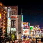 ibis Tokyo Shinjuku Photo