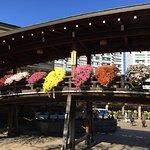 Photo of Yushima Tenmangu
