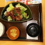 Gusto Shiki New Town Photo