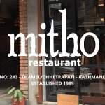 Mitho has opened again being destroyed in the earthquake