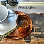 Foto de Maiandros
