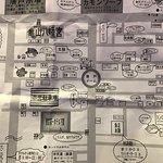 Photo of Tokyo Dai-Ichi Hotel Shimonoseki