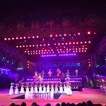 Splendid China Park-5