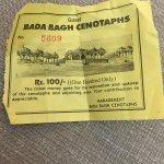 Foto van Bada Bagh