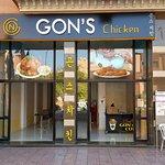 GON'S Chicken Foto