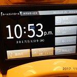 Foto de Yokohama Royal Park Hotel