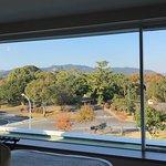 Photo of NEMU RESORT HOTEL NEMU
